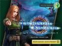 Capture d'écran de Enchanted Kingdom: Le Venin d'une Étrangère Édition Collector