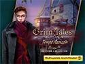 Capture d'écran de Grim Tales: Temps Assassin Édition Collector