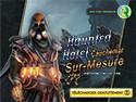Capture d'écran de Haunted Hotel: Cauchemar Sur-Mesure Édition Collector