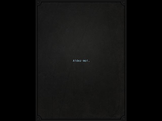 Capture d'écran de Lifeline
