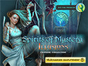 Capture d'écran de Spirits of Mystery: Illusions Édition Collector