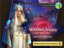 Capture d'écran de Witches' Legacy: Nuit Envoûtante Édition Collector