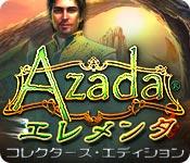 Azada®:エレメンタ コレクターズ・エディション
