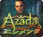 Azada®:エレメンタ