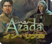 Azada® : イン・リブロ