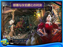 別世界への橋:燃え尽きた夢 コレクターズ・エディションの画像