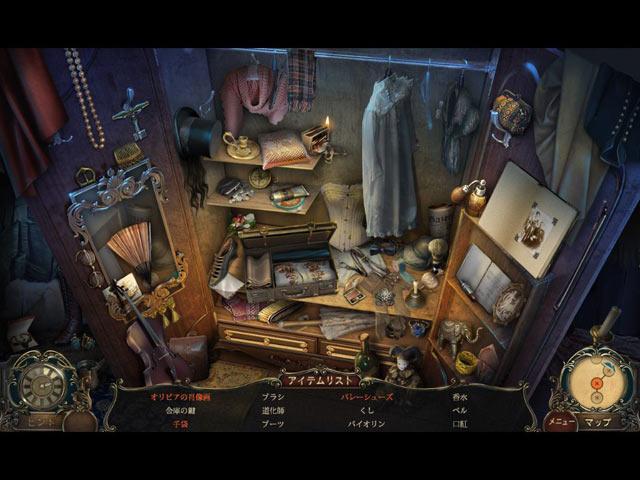 ブリンク・オブ・コンシャスネス:ロンリーハート連続殺人の動画