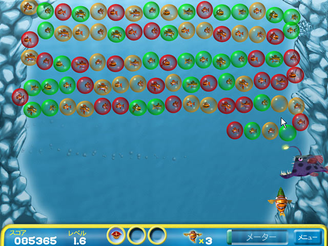 Ipad iphone android pc for Bubble fish game