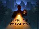 Lifeline バンドル - グリーンズ・シリーズの画像