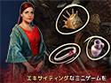 カデンツァ:エターナル・ダンス コレクターズ・エディションの画像