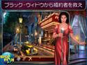 カデンツァ:死を招くキス コレクターズ・エディションの画像