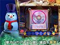 クリスマス・ストーリーズ:リトル・プリンス コレクターズ・エディションの画像