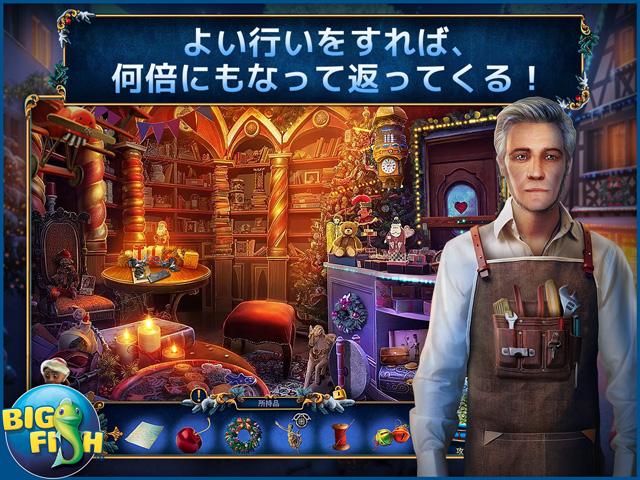 クリスマス・ストーリーズ:賢者の贈り物 コレクターズ・エディションの画像