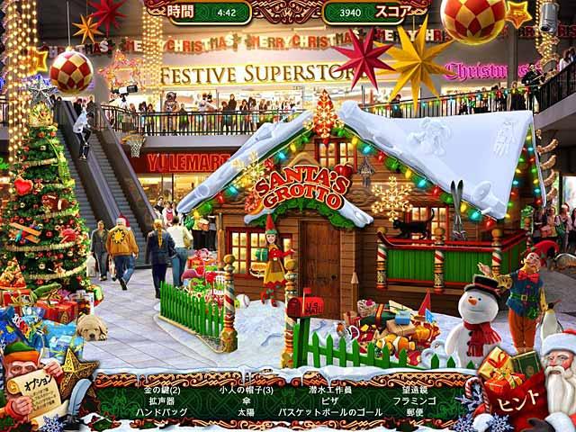 クリスマスワンダーランド 3の動画