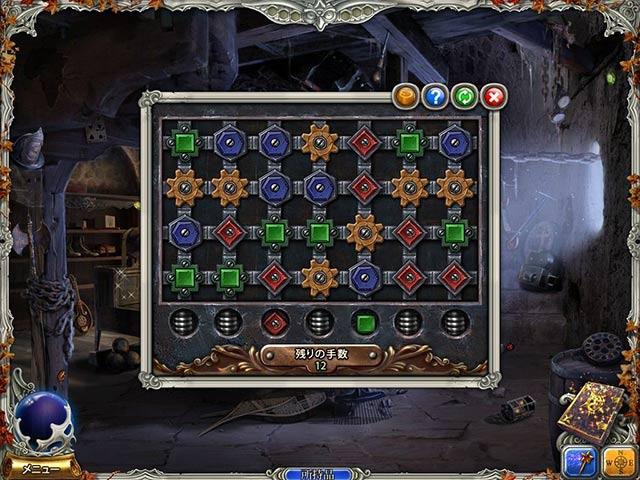 クロニクル オブ アルビアン 2:ウィズベリー魔法学校の動画