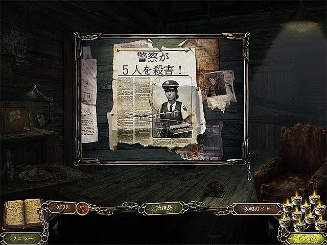 呪われた記憶:アゴニー・クリーク金鉱の謎 コレクターズ・エディションの動画
