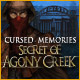 呪われた記憶:アゴニー・クリーク金鉱の謎