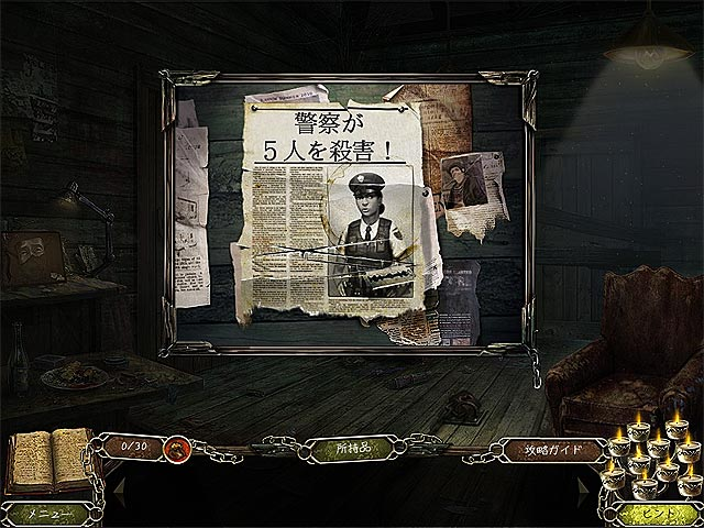 呪われた記憶:アゴニー・クリーク金鉱の謎の動画