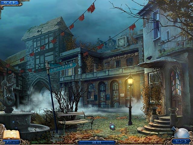 ダーク・ディメンションズ:霧に消えた町の動画