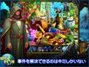 ダーク・パラブルズ:人魚姫と紫の海 コレクターズ・エディションの画像