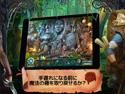 ダーク・パラブルズ:白鳥姫と災いの樹 コレクターズ・エディションの画像