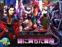 ダーク・レルム:炎の女王 コレクターズ・エディション の画像