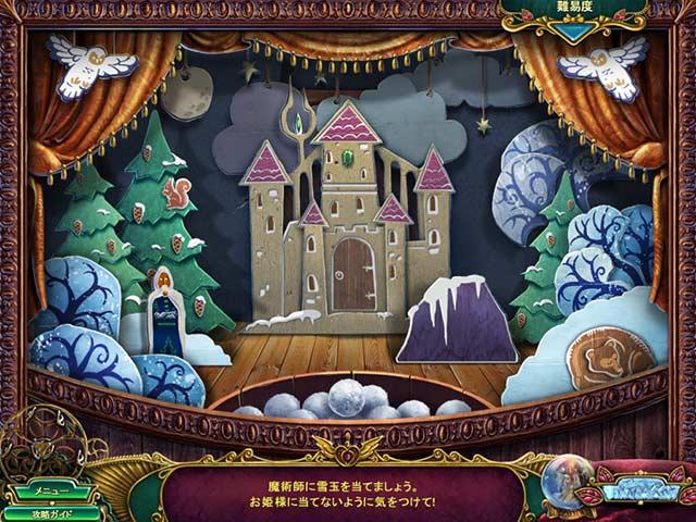 ダーク・ストローク:雪の王国物語 コレクターズ・エディションの動画