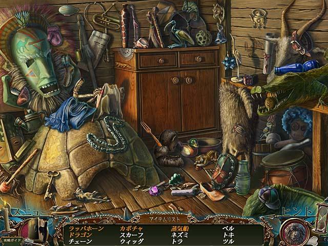 ダークテイルズ:エドガー・アラン・ポーの黄金虫 コレクターズ・エディションの動画