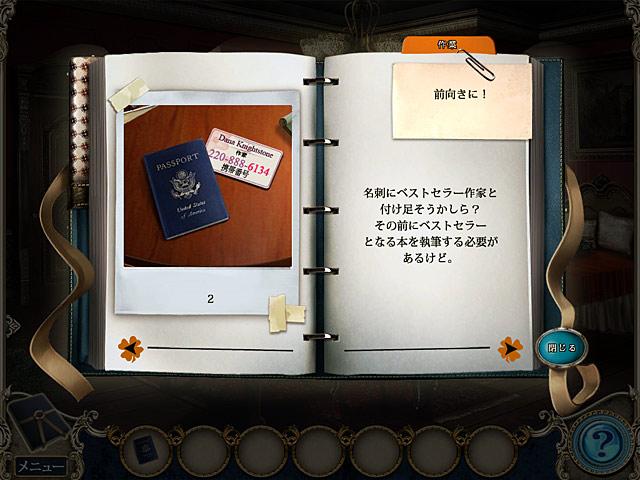 ダナ・ナイトストーン小説:フェアリング岬の悲恋の動画