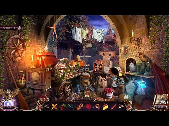 デス ページ:呪われた図書館 コレクターズ・エディションの動画