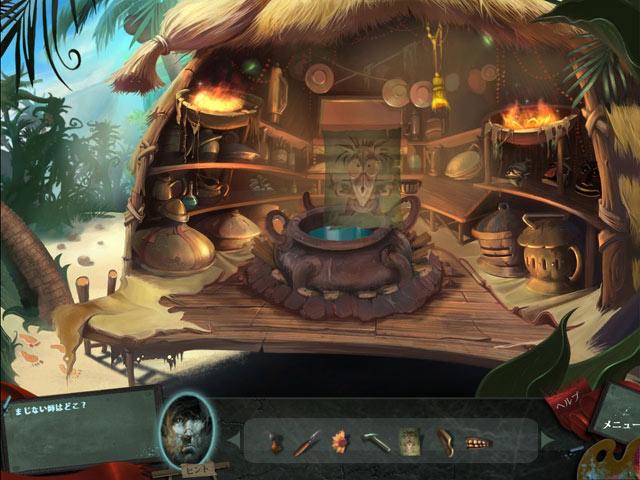 Drawn: 呪われた塔と魔法の絵の具 ™の動画