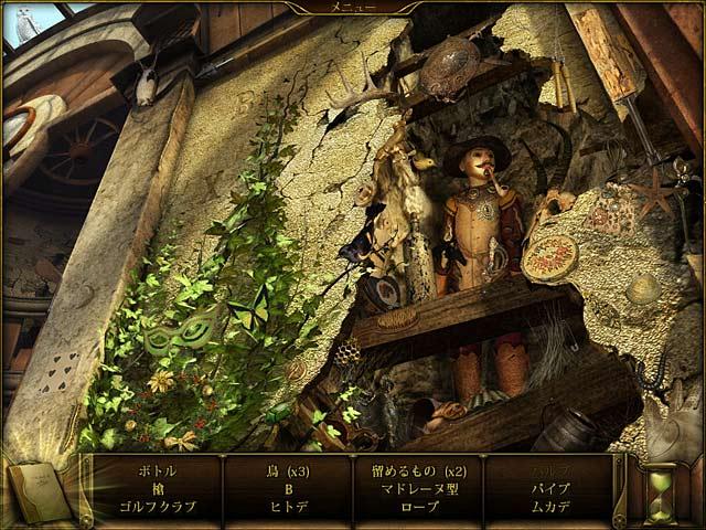 エリクサー オブ イモータリティ:不死の霊薬と謎の城の動画