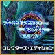 エンチャンテッド・キングダム:悪魔の霧 コレクターズ・エディション