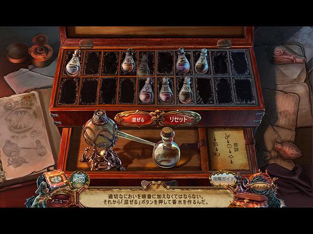 ヨーロピアン・ミステリー:欲望の香り コレクターズ・エディションの動画