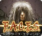 F.A.C.E.S.: 顔のない天使 コレクターズ・エディション