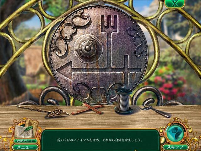 フェアリーテール・ミステリーズ:魔法の豆の木 コレクターズ・エディションの動画