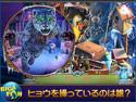 フィアス・テールズ:ユキヒョウの眼 コレクターズ・エディションの画像