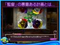 ファイナルカット:オマージュ コレクターズ・エディションの画像