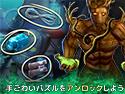 怪奇現象追跡隊:夜空からの侵略者 コレクターズ・エディションの画像
