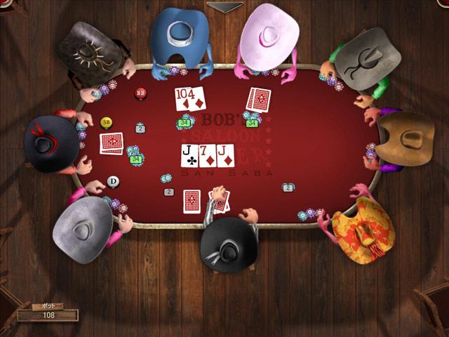 ガバナー オブ ポーカー:目指せポーカーキング!の動画