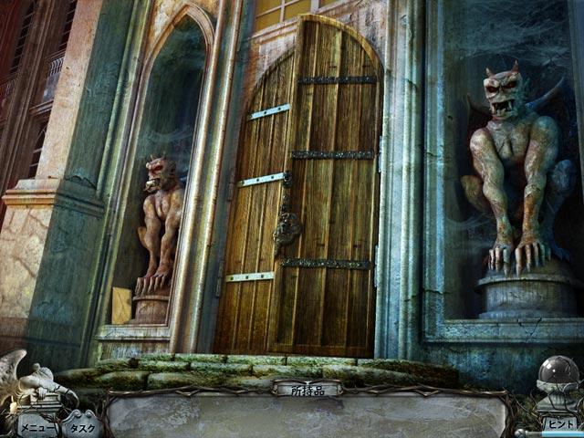 グレイブリー・サイレント:レインハート城に囚われた魂の動画