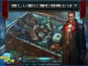 グリム・ファサード:隠された罪 コレクターズ・エディションの画像