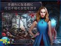 グリムテイル:クリムゾン・ホロウ コレクターズ・エディションの画像