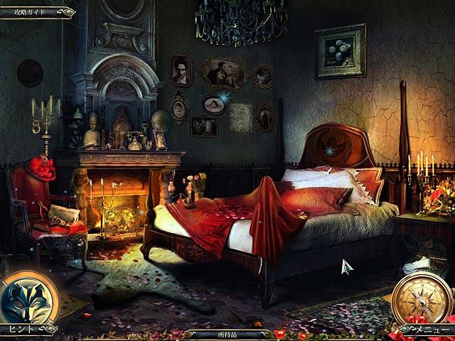 グリムテイル:呪いの遺産 コレクターズ・エディションの動画
