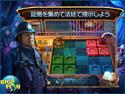 グリムテイル:復讐の誓い コレクターズ・エディションの画像