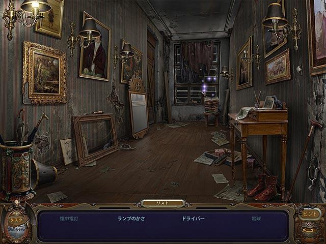 ホーンテッド マナー:呪われた館と鏡の王 コレクターズ・エディションの動画