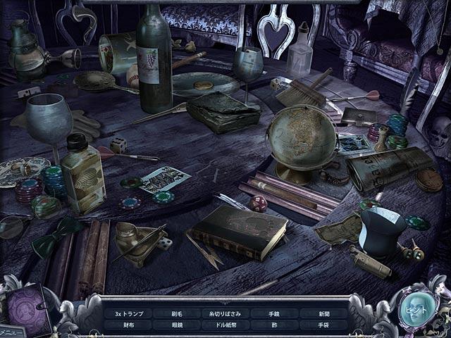 ホーンテッド・パスト:呪われた屋敷と過去の動画