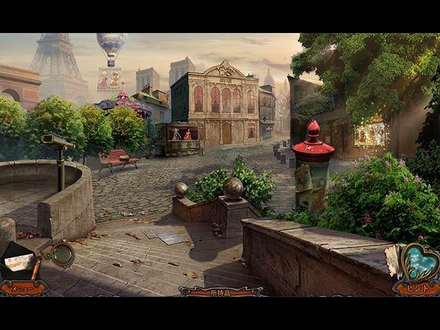 ホーンテッド・トレイン:カローンと死者の魂の動画
