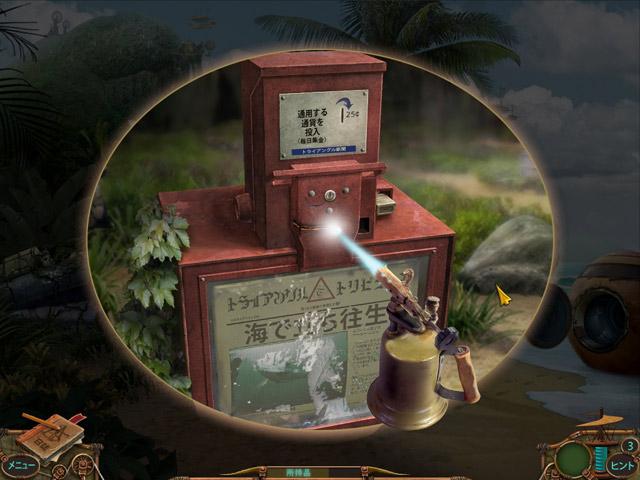 秘宝探索 ™:魔のトライアングルの動画