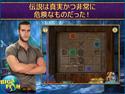 秘宝探索:ミッドガルドの終末 コレクターズ・エディションの画像